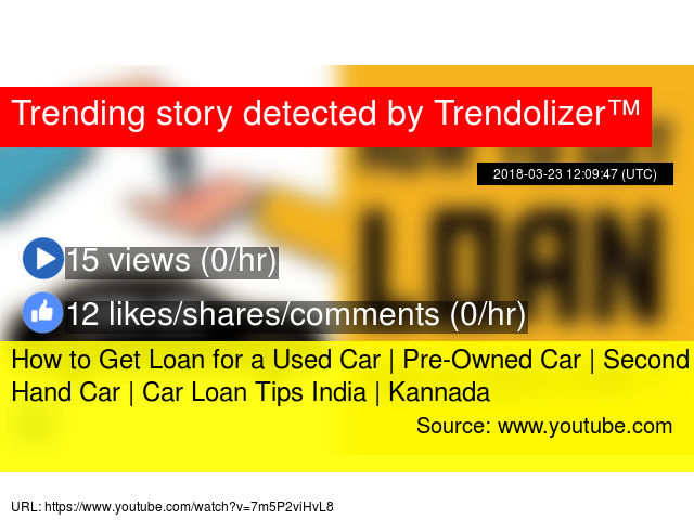 How To Get Loan For A Used Car Pre Owned Car Second Hand Car
