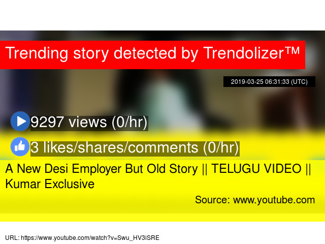 A New Desi Employer But Old Story || TELUGU VIDEO || Kumar Exclusive